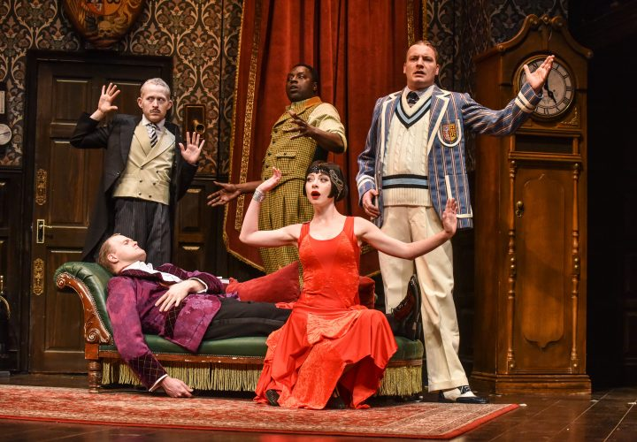 The play that goes wrong ensemble cast